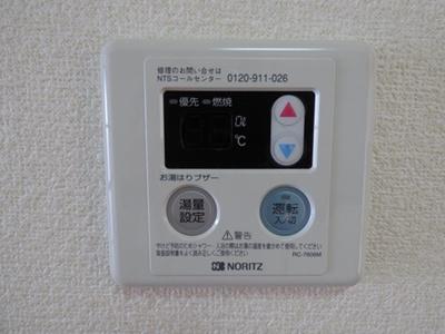 【設備】ユニション・グリーンソル