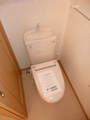 【トイレ】ブリーラ リベーロ