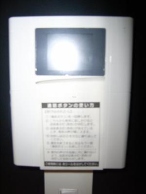 【設備】UTSUBO+2
