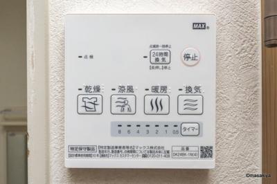 【外観】サニーハウスT