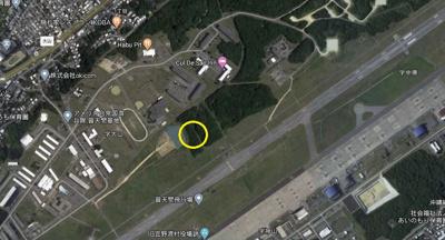【外観】普天間飛行場 軍用地