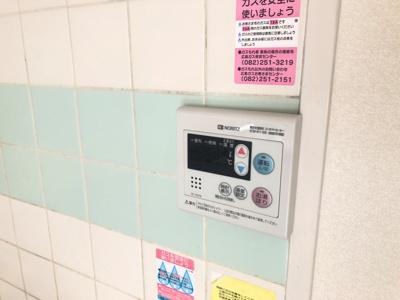 【設備】第2角谷ハイム