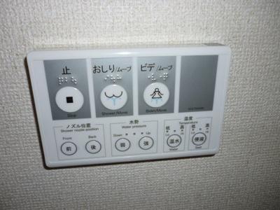 【設備】東陽コーポ