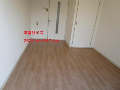 【洋室】アリストプラザ中野