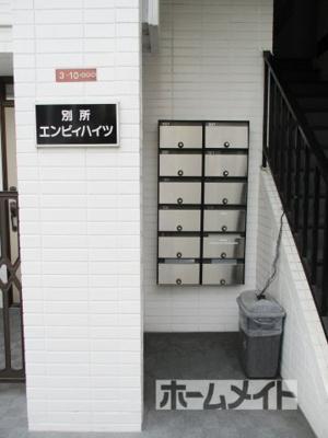 【その他共用部分】別所エンビィハイツ