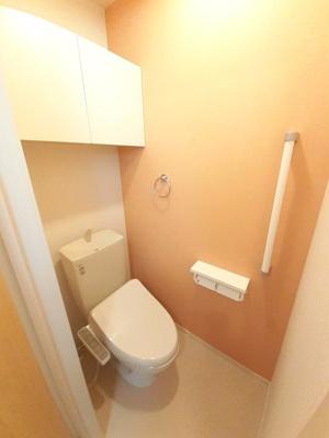 【トイレ】ウイングコートⅡ