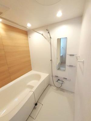 【浴室】ウイングコートⅡ