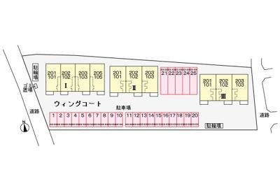 【区画図】ウイングコートⅢ