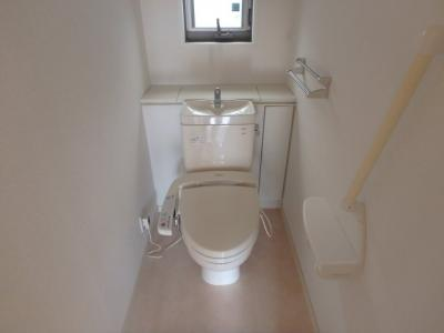 【トイレ】アマヤハイツ