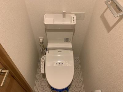 【トイレ】苗村アパートメント