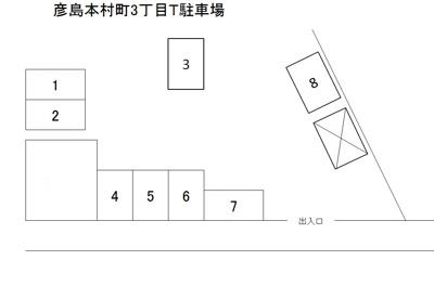 【区画図】彦島本村町3丁目T駐車場