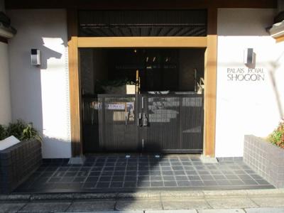 【外観】パレロワイヤル聖護院 3階