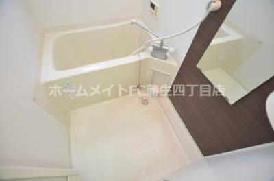 【浴室】エクセレント大阪城公園
