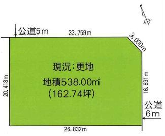 敷地538.00㎡(162.74坪)