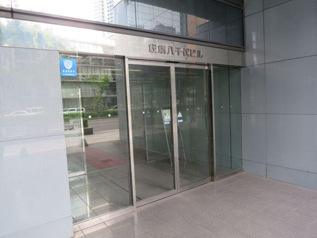 【エントランス】桜橋八千代ビル