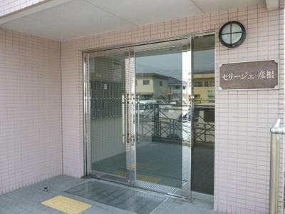 【エントランス】セリージェ・彦根