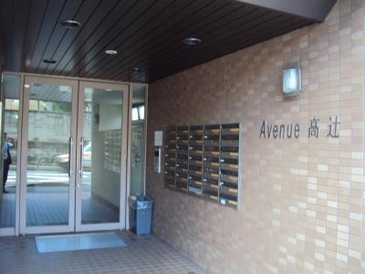 【エントランス】Avenue高辻(アベニュー高辻)