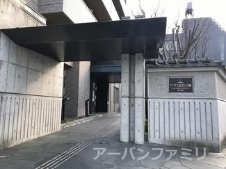 【外観】サーパス近江八幡