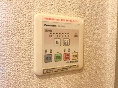 【設備】プリンセスライン駒沢