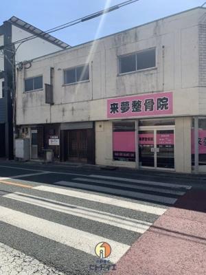 【外観】青柳ハウス