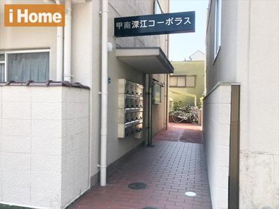 【エントランス】甲南深江コーポラス