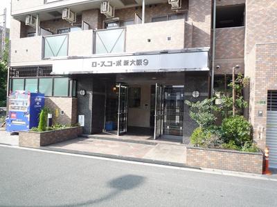 【ロビー】ローズコーポ新大阪9