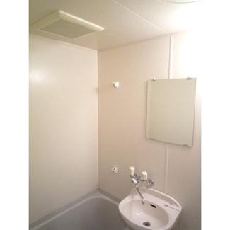 【浴室】ローズコーポ新大阪9
