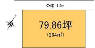 【土地図】文京1丁目土地