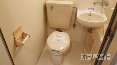 【トイレ】パステオ高槻