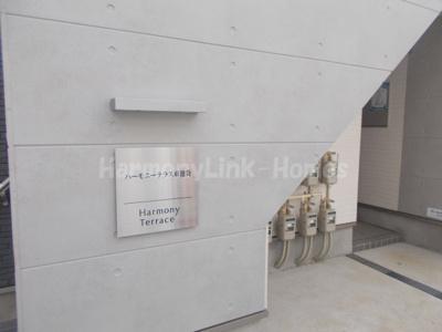 ハーモニーテラス東池袋の建物外観を気になさる方へ、見た目の良い物件です