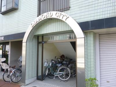 【エントランス】ダイヤモンドシティー
