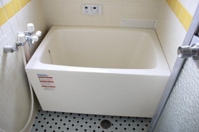 【浴室】中之町7丁目売りアパート