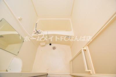 【浴室】ロワリオン上町