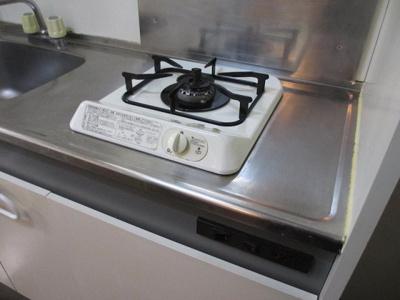 【キッチン】グレースステージB
