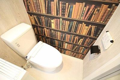【トイレ】クレセントアパートメント
