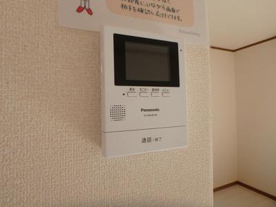 【庭】ツイン・メイ