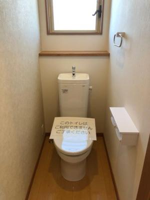 【トイレ】サントピア船穂 ①号地モデル