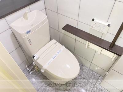 【トイレ】シティタワープレミアム