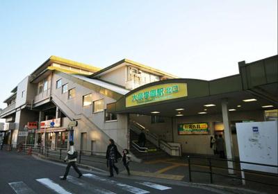 【周辺】プラウドシティ大泉学園