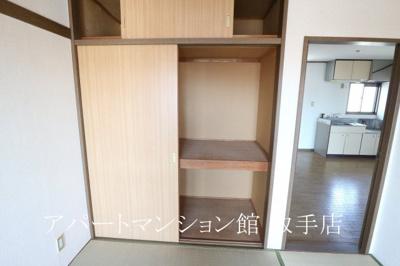【洗面所】グランデュール蘭A