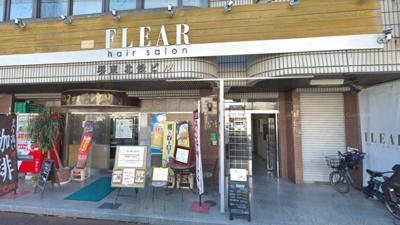 【外観】堺東駅から5分! 約21坪 3Fテナント!周辺にはオフィスや飲食店多い立地です