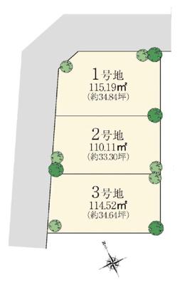 【外観】向陵西町 売土地 3号地