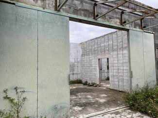 名護市屋部(289.65坪)