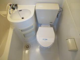【トイレ】水井アパート