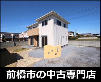 敷地広々約142坪!築8年の築浅注文住宅!太陽光発電システム2.8kW搭載!