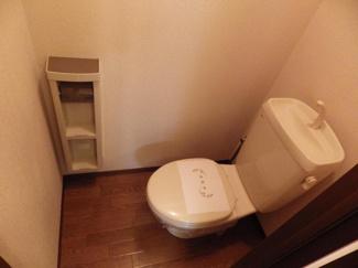 【トイレ】ユーハウスD棟