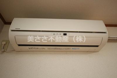 【設備】メゾンコニシ