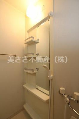 【浴室】メゾンコニシ
