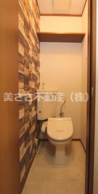 【トイレ】メゾンコニシ