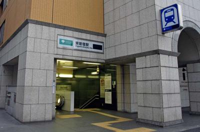 【周辺】アルカーデンシティリンクス新宿